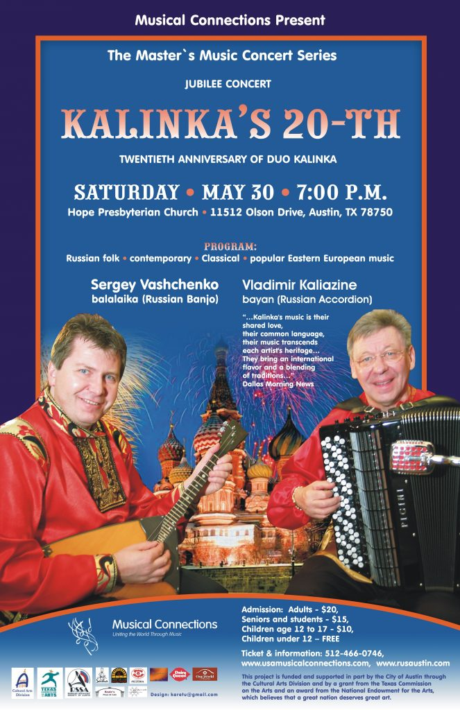 Kalinka's 20th – Musical Connections